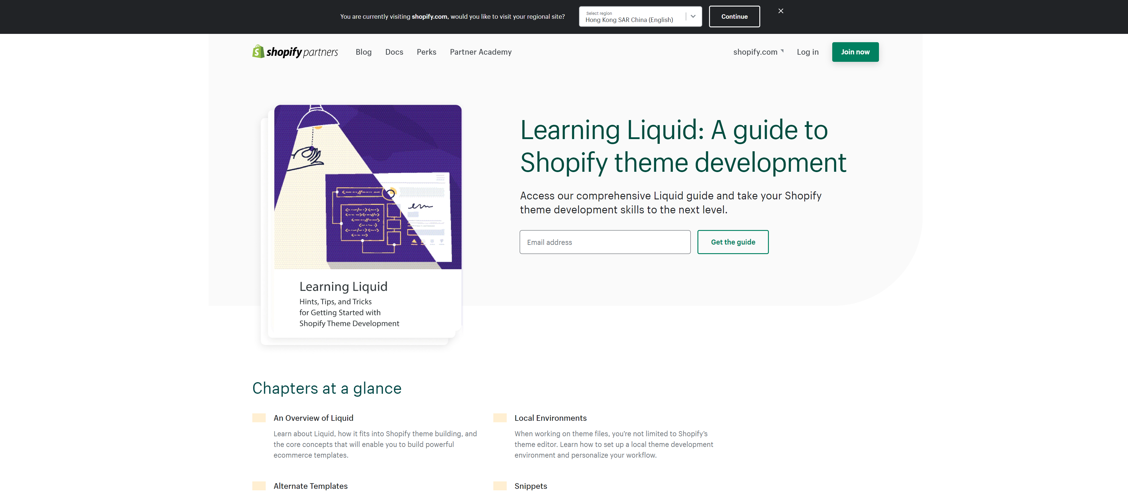 Screenshot of Shopify Partner's guide about theme development