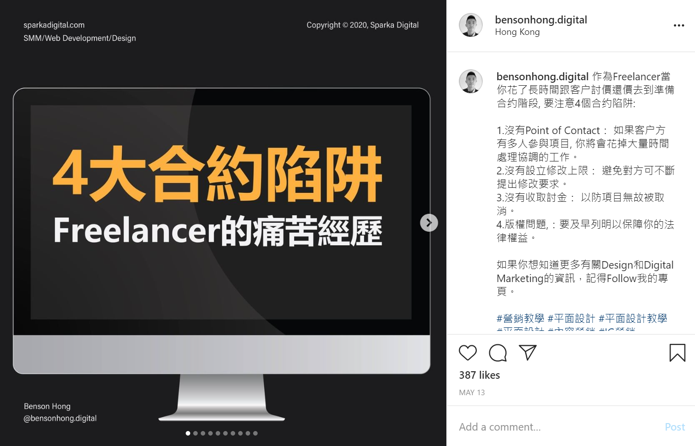 Screenshot of Sparka Digital's Instagram post about freelancer contracts