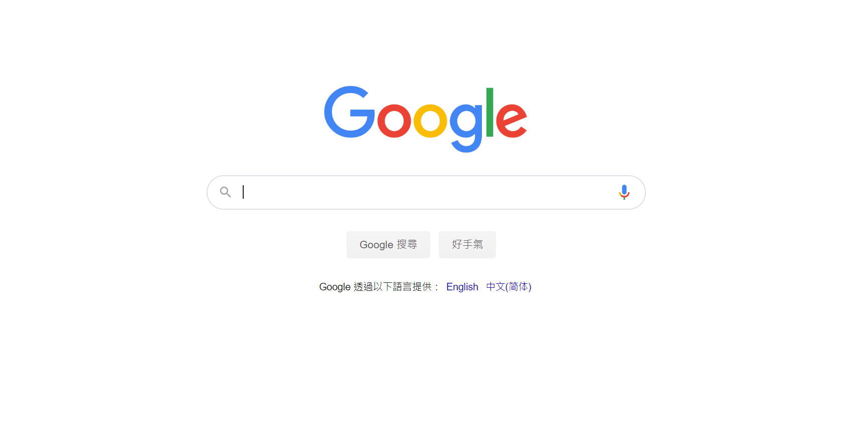 The homepage of Google