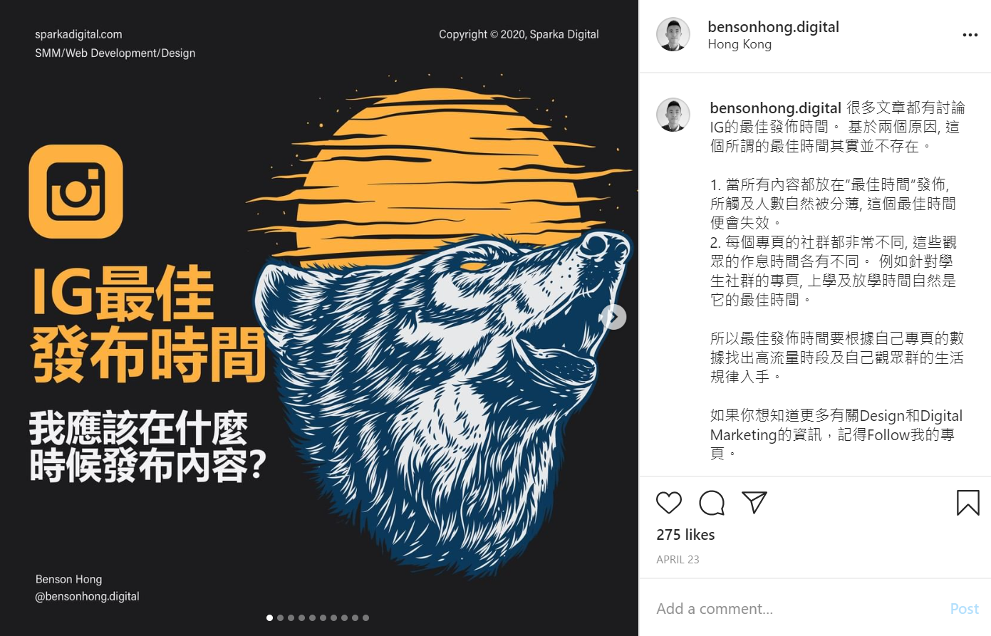 Screenshot of Sparka Digital's Instagram post about Instagram posting time
