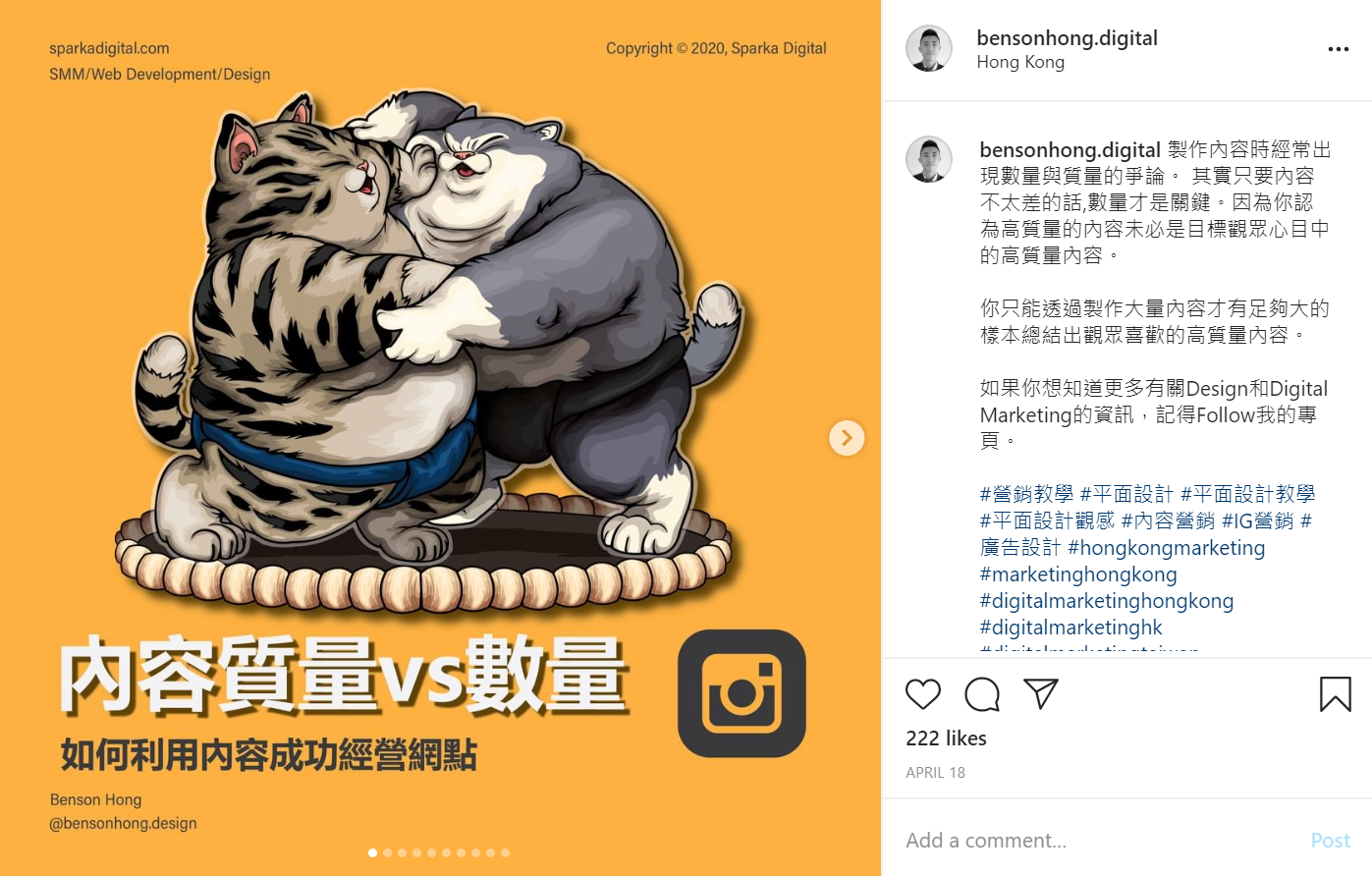 Screenshot of Sparka Digital's Instagram post about quality versus quantity